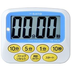 佐藤計量器SATOデカタイマーTM-19LS No.1709-02 hakaronet