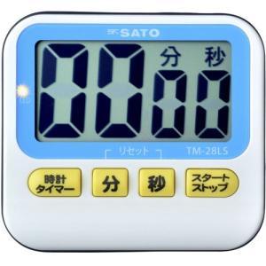 佐藤計量器SATOキッチンタイマーTM-28LS アラーム5 No.1711-02 hakaronet