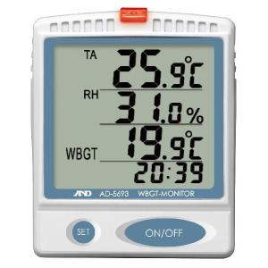 エーアンドデイAND卓上・壁掛型熱中症指数モニターAD-5693|hakaronet