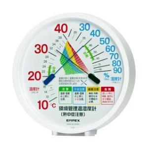 エンペックスEMPEX環境管理温湿度計「熱中症注意」TM-2484壁掛・置式兼用|hakaronet