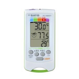 佐藤計量器SATOパーソナル快適チェッカーPC-7960GTI No.1076-50 アラーム機能付|hakaronet
