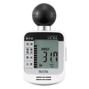 タニタ TC-300 黒球式熱中症指数計 防水・防塵機能付 TANITA|hakaronet