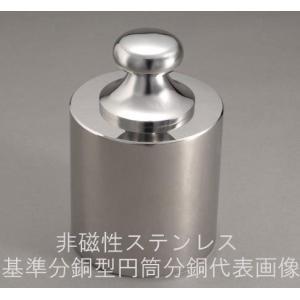 新光電子 基準分銅型円筒分銅 非磁性ステンレス製 F1級 500g|hakaronet