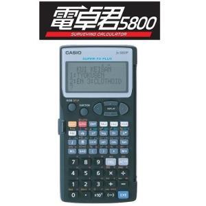 マイゾックス 測量電卓 電卓君5800 MX-5800Jr. 簡易プログラム|hakarumono
