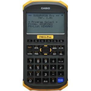 ハイビスカス 測量電卓 すぐるくんPro|hakarumono