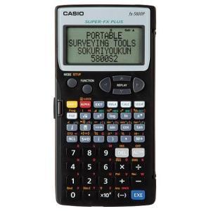 ヤマヨ 測量電卓 即利用くん 5800S2|hakarumono