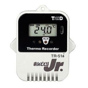小型防水温度データロガー「おんどとりJr.」 TR-51i (温度1ch) hakarumono