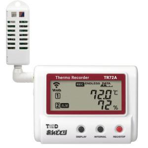 温度・湿度データロガー おんどとり TR-72wf hakarumono