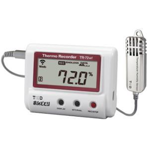 温湿度データロガー「おんどとり」 TR-72wf-H 高精度広範囲版 (温度・湿度各1ch)