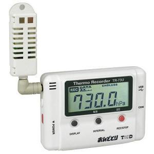 温度・湿度・大気圧データロガー温度 TR-73U (温度・湿度・大気圧 各1ch) hakarumono