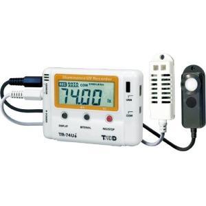 照度・紫外線・温度・湿度データロガー TR-74Ui (温度・湿度・照度・紫外線 各1ch) hakarumono