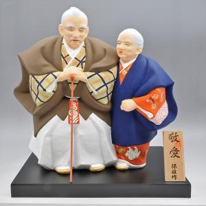 博多人形 【敬愛】 愛と長寿を祝う高砂 hakata-honpo