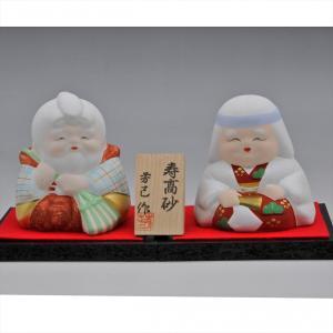博多人形 【寿高砂】こりゃまた!可愛い高砂!! hakata-honpo
