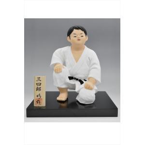 博多人形 【三四郎】 柔ら  柔道ファンに、昔から愛されている人形です。|hakata-honpo