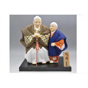 博多人形 【敬愛】 愛と長寿を祝う高砂|hakata-honpo