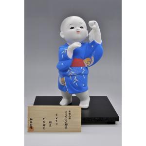 博多人形 【てるてる坊主】忘れていませんか・・童謡・・あ〜した天気にしておくれ〜 hakata-honpo