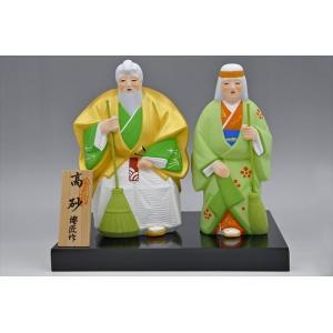 博多人形 【高砂】 愛と長寿を祝う高砂|hakata-honpo