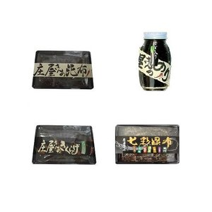 平尾水産 庄屋さん ご飯のお友セット 送料無料(東北・北海道は+600円) お試し 進物 ギフト|hakataichi