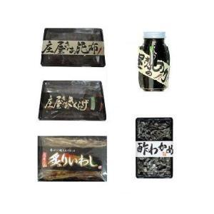平尾水産 庄屋さん人気のお試し5点セット 送料無料(東北・北海道は+600円) 進物 ギフト ご飯のお供|hakataichi