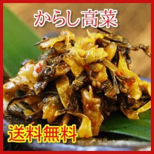 博多辛子高菜(50袋)送料無料(東北・北海道は+600円) 安心・安全な九州産高菜を使用|hakataichi