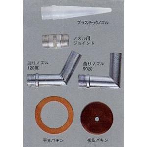 コーキングガン付属品(菅野用) プラスチックノズル|hakeya