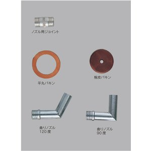 コーキングガン付属品(菅野用) 平丸パキンW-65|hakeya