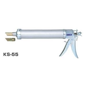 コーキングガン(管野製) KS-55|hakeya