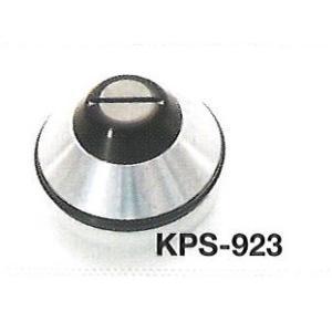 ペアピストン KPS-923|hakeya
