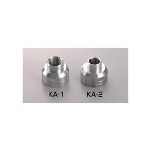 ペアピストン KA-1 一般ノズル対応|hakeya