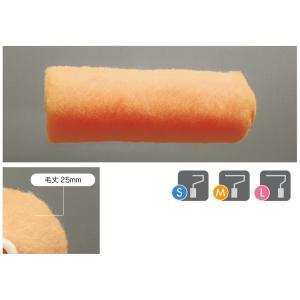 ペインターズ ローラー長毛(毛丈25mm)スモール 外装用(日本製)6インチ 10本入り|hakeya