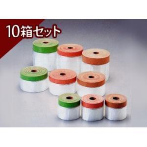 コロナマスカー 布テープ付 550mm×25m(仕上幅60mm) 緑 10箱セット 1箱60巻入り hakeya