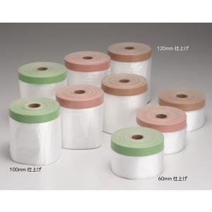 コロナマスカー 布テープ付 1000mm×25m(仕上幅100mm) 茶 60巻入り hakeya