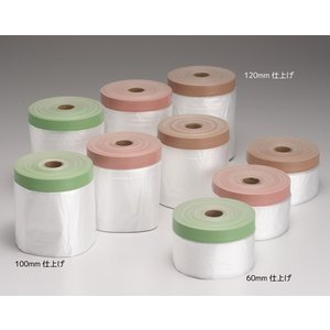 コロナマスカー 布テープ付 1100mm×25m(仕上幅60mm) 緑 60巻入り|hakeya