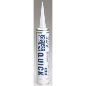 シーリング材 塗装クイック ノンブリード ホワイト グレー 320ml 10本入り|hakeya