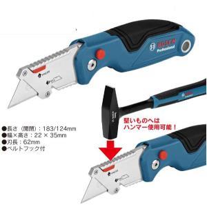 シーリング用品 ボッシュプロフェッショナルナイフ
