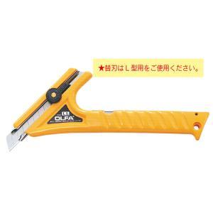 万能 カッターナイフ LL型|hakeya