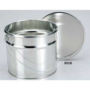 下げ缶 簡易蓋  |hakeya
