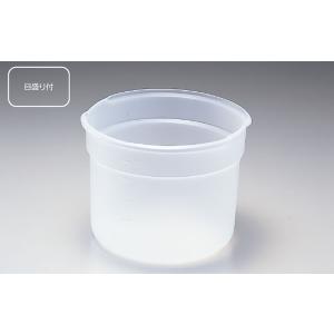 はけ屋2型 内容器  |hakeya