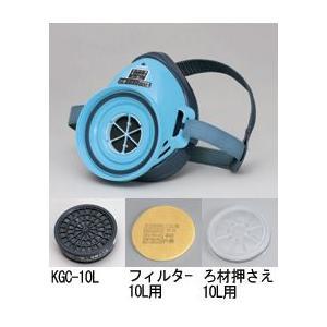 興研塗装用 防毒 マスク 吸収缶 KGC-10L hakeya
