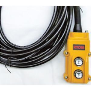 電動 ウインチ WI-62 操作 スイッチ hakeya