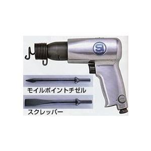 エアーハンマー SI-4120A|hakeya