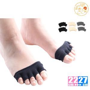 5本指 超ハーフ ソックス レディース オープントゥ インナーソックス 水虫 靴下 汗取り 消臭|hakigokochi-sore