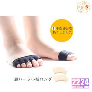 小指ロング 銀世界 5本指 超ハーフ ソックス|hakigokochi-sore