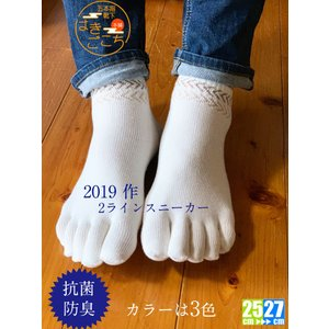 日本製 五本指 スニーカーソックス メンズ 五本指靴下 五本指ソックス マラソン ウォーキング ジョギング ランニング トレッキングスポーツ|hakigokochi-sore