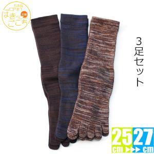 日本製 五本指靴下作業用ソックス|hakigokochi-sore
