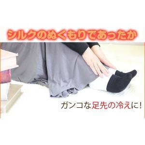 肌シルク ハーフソックス メール便送料無料 重ね履き 冷え取り靴下 レディース|hakigokochi-sore
