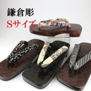 """下駄は日本古来の伝統的な履物です。 昔の道路は""""土""""でしたね・・。 現代の路面ではスリップする危険も..."""