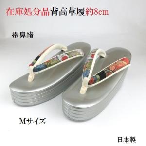 草履本革単品婦人用 Mサイズ 在庫処分品 日本製