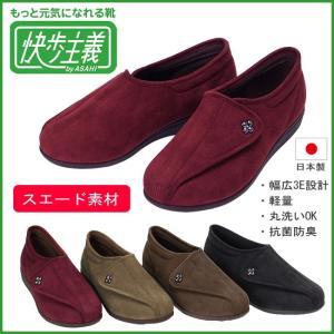 レディース リハビリシューズ アサヒ 快歩主義 L-011