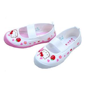 女の子に大人気 サンリオ ハローキティの上履きです 14.0-21.0cm 【大きさ】・・【2E設計...